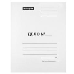 Папка-скоросшиватель картон. 320г/м2 белый
