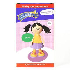 "Набор для творчества Создай куклу ""Даша"""
