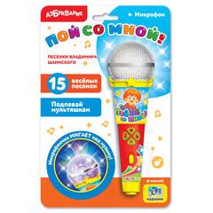 """Музыкальная игрушка """"Микрофон. Песенки В. Шаинского"""" (со световыми эффектами)"""