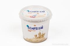 """Набор для творчества """"Космический пластичный песок"""" 2 кг Арт. 710-200"""