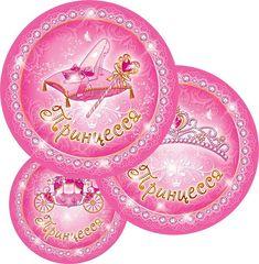 """№21 """"Принцесса"""" - тарелки, D-23 cм. (в упаковке 6 шт.)"""