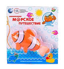 """Заводная игрушка для купания """"Морское путешествие"""" (арт. YS1378-1AH)"""