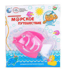 """Заводная игрушка для купания """"Морское путешествие"""" (арт.YS1378-3)"""