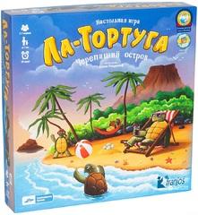 Настольная игра Ла-Тортуга. Черепаший остров