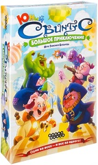 Настольная игра Свинтус Юный Большое приключение