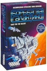 Настольная игра Борьба за галактику Race for the Galaxy (новое издание)