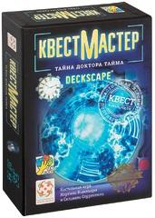 Настольная игра КвестМастер (Deckskape)