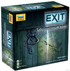 Настольная игра EXIT-Квест: Заброшенный дом