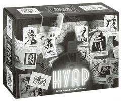 Настольная игра Нуар (NOIR: Deductive Mystery Game)