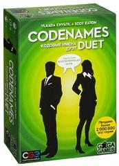 Настольная игра Кодовые имена. Дуэт