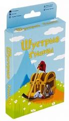 Настольная игра Шустрые гномы (2-е издание)