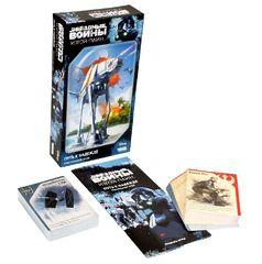 Настольная игра Звёздные Войны: Путь к надежде