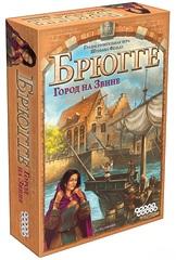 Настольная игра Брюгге: Город на Звине Дополнительные возможности и новые персонажи