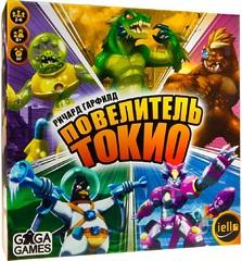 Настольная игра Повелитель Токио (King of Tokyo)