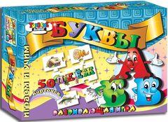 Развивающая игра Буквы