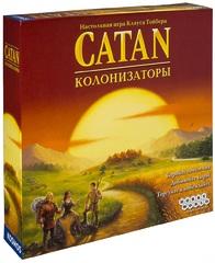 Настольная игра Колонизаторы (4-е русск. изд)
