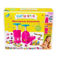 Набор для создания аксессуаров Cutie Stix Мастерская украшений
