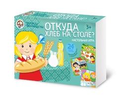 Обучающая игра на магнитах «Процессы производства, откуда хлеб на столе»