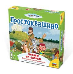 """Настольная игра """"Простоквашино. Читаем по слогам"""", Звезда"""