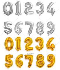 №17 Фольгированные цифры (0 - 9), для наполнения воздухом, с держателем на палочке. Золото, Серебро. 41 см.