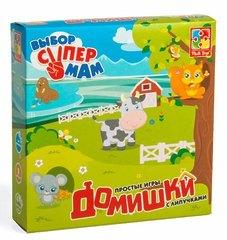 Настольная развивающая игра с липучками Домишки