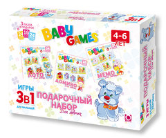 Подарочный набор для девочек 3 в 1, Оригами