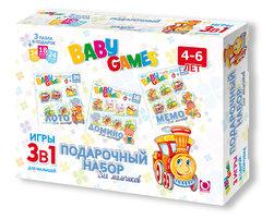 Подарочный набор для мальчиков 3 в 1, Оригами