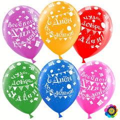 """№107 """"С Днём рождения!"""", """"Весёлого дня рождения!"""", """"Чудес, Добра, Удачи!"""". 5-сторонний рисунок, 9 цветов. С гелием. 30 см."""