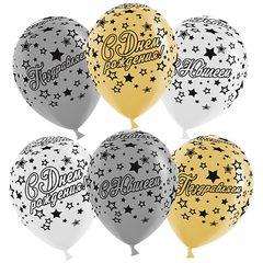 """№099 """"С юбилеем"""", """"Поздравляем!"""", """"С Днём рождения!"""" Золото, Серебро, Белые. 5-сторонний рисунок. С гелием. 30 см."""