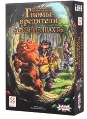 Настольная игра Гномы-Вредители: Древние Шахты (Saboteur: The Lost Mines)