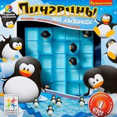 """""""Пингвины на льдинах"""" - логическая игра BONDIBON"""
