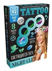 """Набор для создания временных татуировок """"Светящиеся тату"""" Night club"""