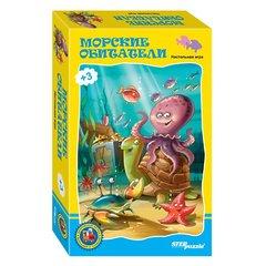 Дорожная игра «Морские обитатели»