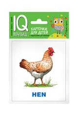 Набор карточек для детей. Умный малыш. ENGLISH. Животные фермы.