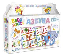 """Настольная игра """"Азбука"""", Оригами"""