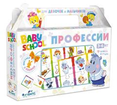 """Настольная игра """"Профессии"""" + фигурка, Оригами"""