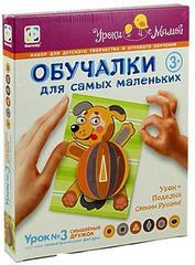 Обучалки для самых маленьких «Смышленый дружок». Урок №3 Изучаем геометрические фигуры.