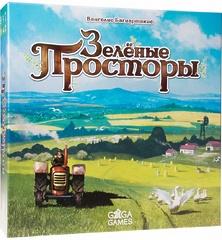 Настольная игра Зеленые Просторы