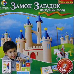 Логическая игра Замок Загадок