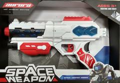 Бластер Aurora Space Weapon (KT8883-1)