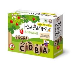 Набор деревянных кубиков «Алфавит», 12 штук