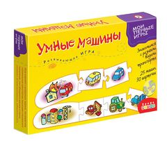 Игра-ассоциация Умные машины, арт. DR-1108