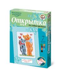 Открытка для вышивания бисером №4 «Котики»