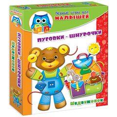 """Развивающая игра """"Пуговки-шнурочки"""" - Медвежонок"""