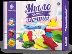 """Набор для изготовления мыла """"Фиолетовый"""" (большой)"""