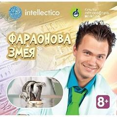 """Набор для экспериментов """"Опыты профессора Николя"""" - Фараонова змея"""