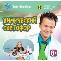 """Набор для экспериментов """"Опыты профессора Николя"""" - Химический светофор"""