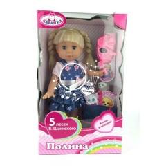 """Интерактивная кукла """"Полина"""" с питомцем (звук), 30 см"""
