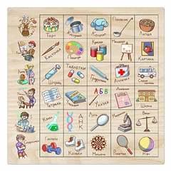 Развивающая деревянная игра Ассоциации: Профессии