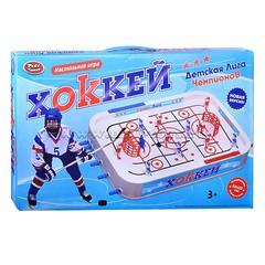 Настольная игра хоккей 0700. С заездом за ворота